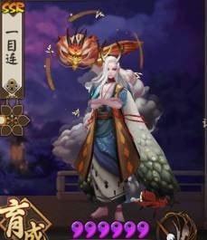 网易阴阳师手游下载