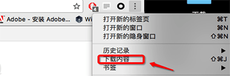 Adobe Photoshop CC 2014 Mac版