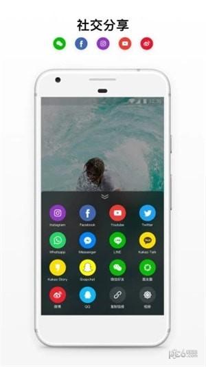 insta360 one x app下载