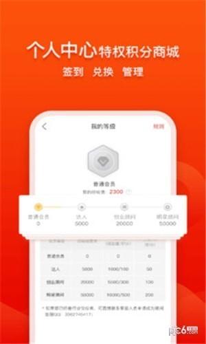 创业快讯app下载