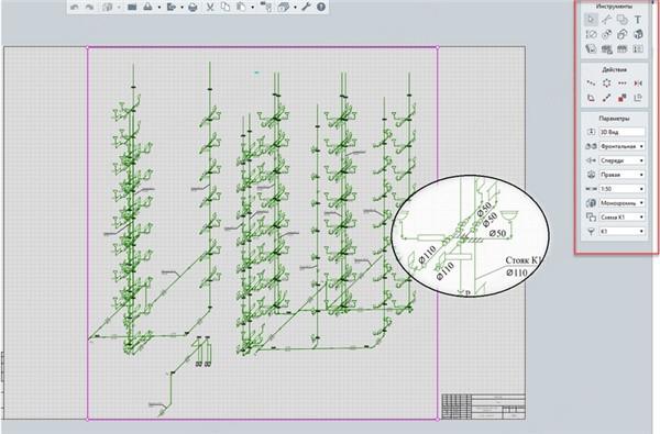 Renga Architecture(3D建筑模型设计软件)