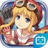 英雄传说星之轨迹iOS