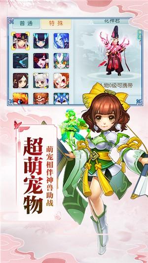 剑踪侠影商店版(图2)