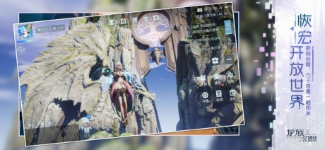 龙族幻想游戏下载