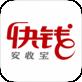 安pos电签版app_安pos电签版官方正版