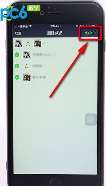 微信手机版官方下载