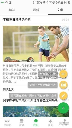 小郎之家app下载
