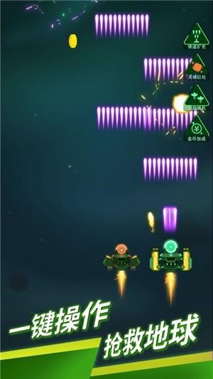 星际战舰世界iOS