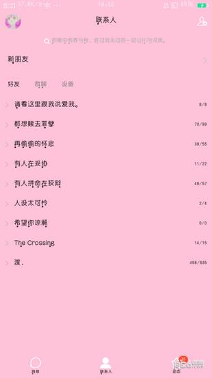 qq三防美化包下载