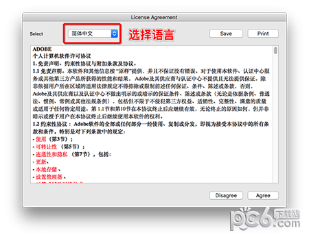 Adobe Acrobat Reader for mac