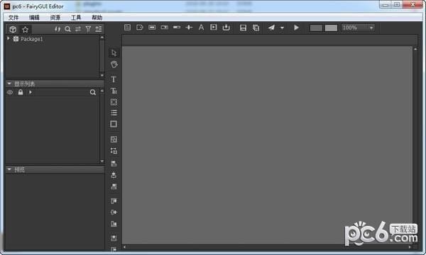 FairyGUI Editor(UI编辑器)