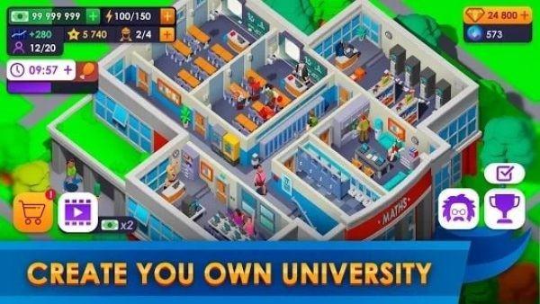 建立大学校园