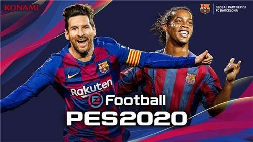 实况足球2020升黑名单公告 实况足球2020升黑降金球员一览