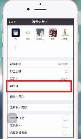 微信下载2019正式版官方免费下载