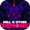 地狱既恶魔