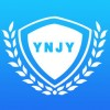 ynjy安全云平台app