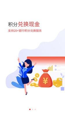 卡小博app下载