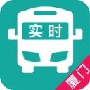 厦门实时公交app