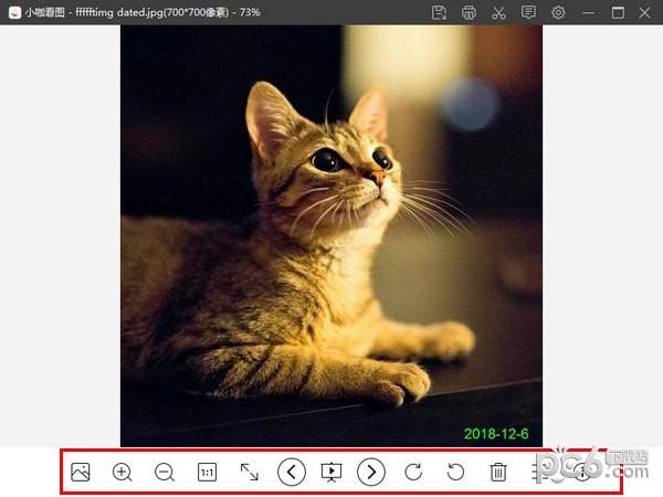 小咖看图软件