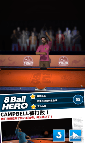 8BallHero iOS
