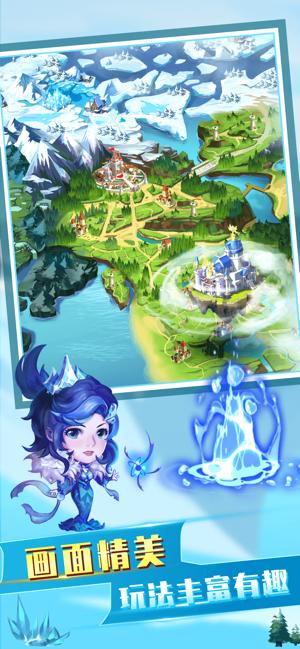 王者�盟app