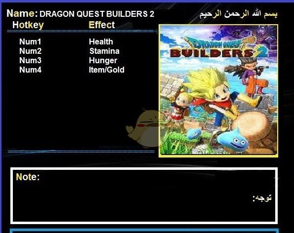 勇者斗恶龙创世小玩家2四项修改器下载 v1.7.3