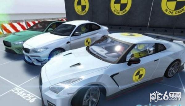 车祸测试游戏下载