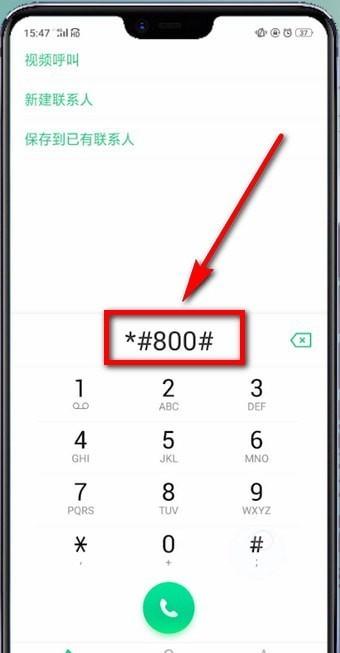 oppo手机代码