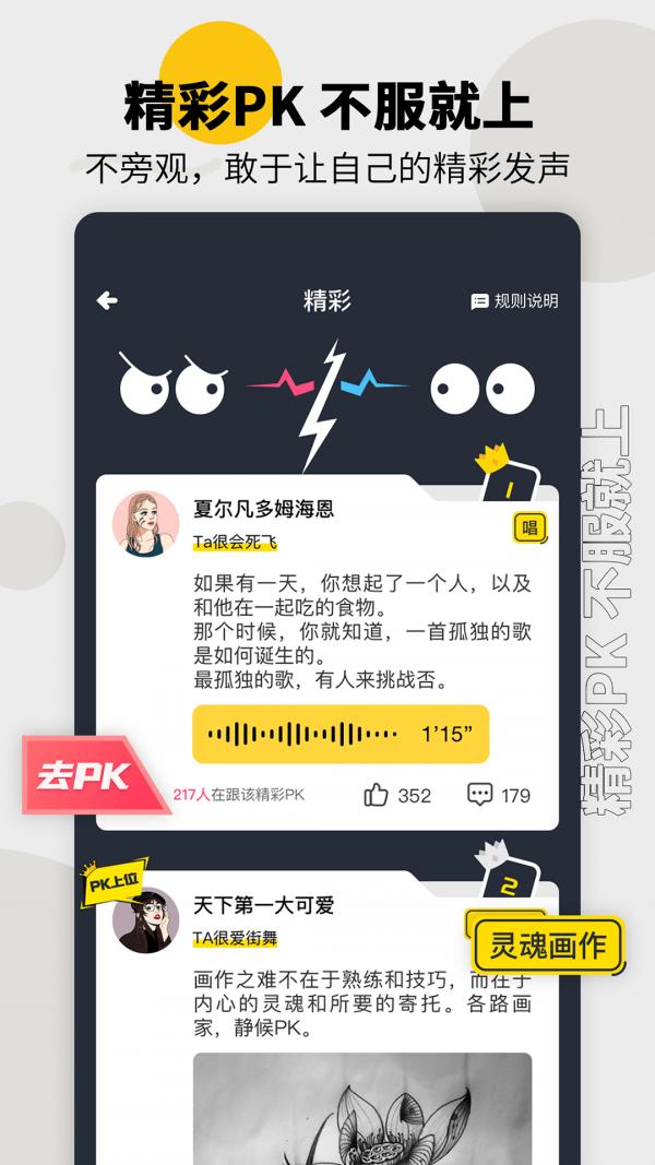 过电iOS
