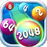 2048球球大作战 v1.0.15