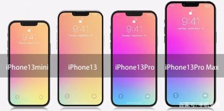 iphone13有指纹锁吗 iphone13指纹解锁在哪里设置