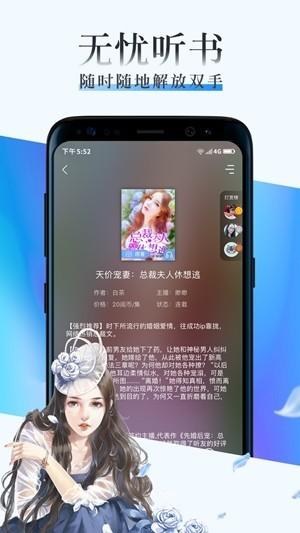 安卓读书app下载
