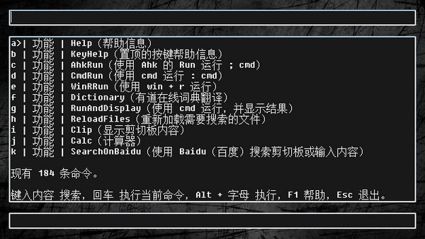 RunZ键盘快速启动器
