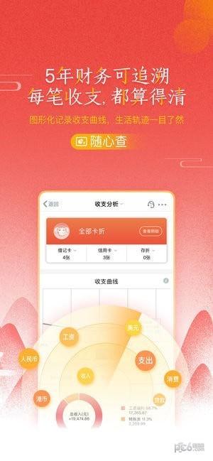 中国工商银行app官方下载