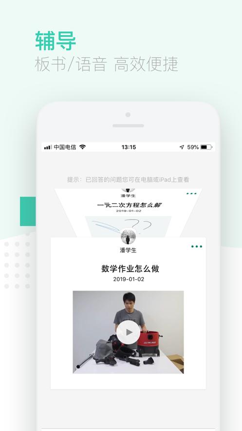 伯索老��端app