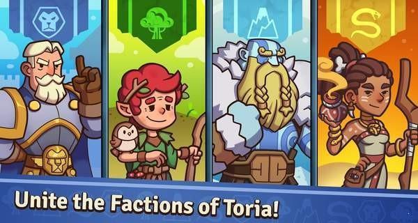 战线托里亚之战(图1)