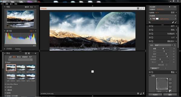 Alien Skin Exposure X5(胶片滤镜模拟软件)