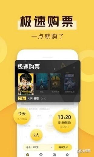 爱奇艺票务app下载