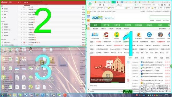 screen+分屏软件