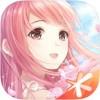 奇迹暖暖iOS版