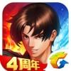 拳皇98 iPhone版