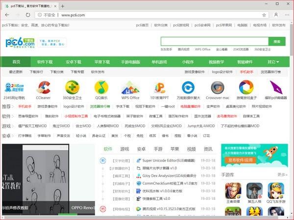 Edge绿色版(Chromium内核浏览器)