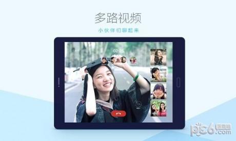 QQ HD版