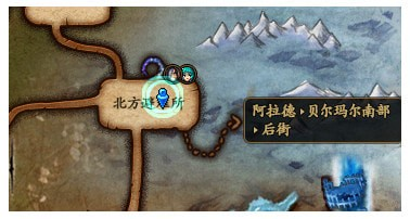dnf11只熊猫位置总览 dnf熊猫共盼11周年11只大熊猫位置汇总