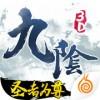 九阴真经3D IOS版