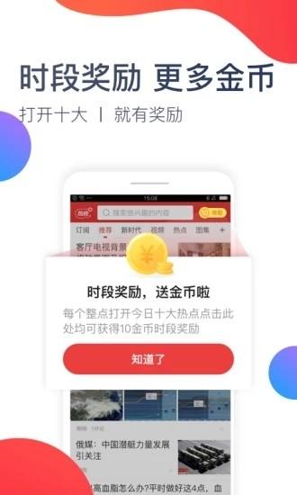 零钱帮帮icon