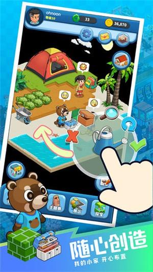 梦想博物馆游戏电脑版