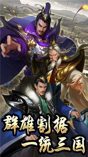斩千军永抽版(图2)