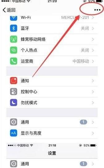 iphone截长图怎么弄 iPhone截长图怎么操作