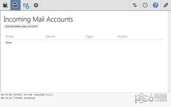 Arclab Inbox2DB(数据库分析工具)